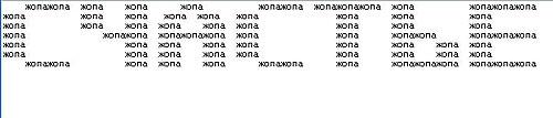 таблица неправильных глаголов фото